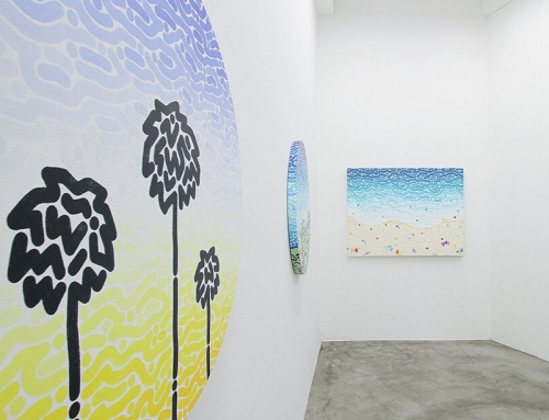 "Installation view @aishonanzuka  . : AISHONANZUKA . ""The Brand New Doors: Contem"